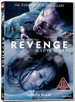 Revenge: a love story dvd