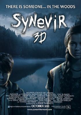 synevir 3d horror